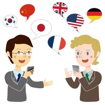 Els 5 millors idiomes per traduir una app
