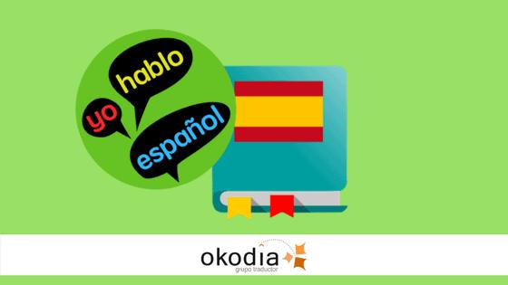 Traduir a l'espanyol, missió … 'complicada'?